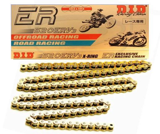 DID ERV3 120 links racing chain